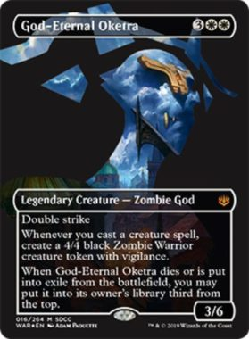 永遠神オケチラ(God-Eternal Oketra):SDCC Comic Con 2019 Promos