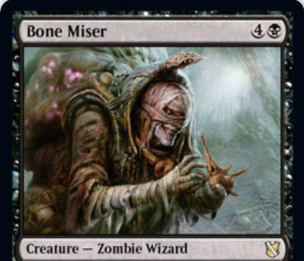 【統率者2019】黒レアのゾンビウィザード「Bone Miser」が公開!5マナ4/4&あなたが捨てたカードの種類に応じて様々な効果を誘発させる!