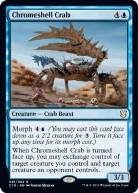 金属殻のカニ(Chromeshell Crab):MTG「統率者2019」再録