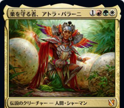 【統率者2019】巣を守る者、アトラ・パラーニ(Atla Palani, Nest Tender)が公開!タップで0/1卵トークンを出し、卵の死亡時にライブラリーを順番に上からめくって一番上にあるクリーチャーを戦場に出すナヤ色の伝説神話人間シャーマン!