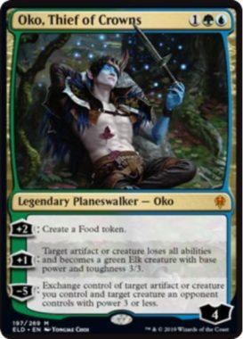 Oko, Thief of Crowns(エルドレインの王権)