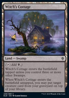 Witch's Cottage(エルドレインの王権)