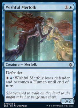 Wishful Merfolk(エルドレインの王権)