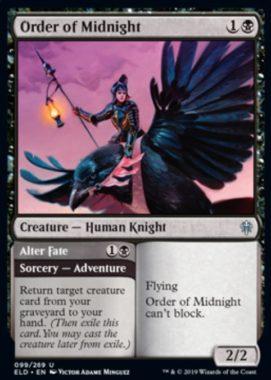 Order of Midnight/Alter Fate(エルドレインの王権)