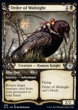 Order of Midnight/Alter Fate(エルドレインの王権 ショーケース)