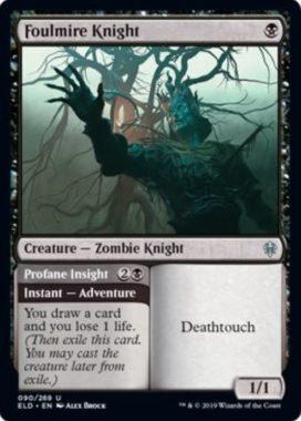 Foulmire Knight/Profane Insight(エルドレインの王権)