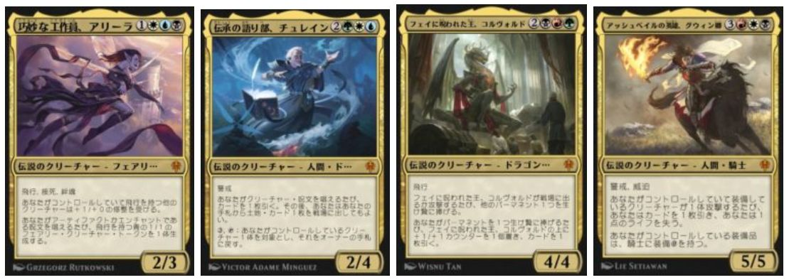 【MTGアリーナ】エルドレインの王権「ブロール先行体験イベント」のデッキ収録カードが多数公開!