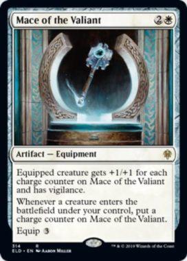 【MTGデッキ】《勇敢な者の鎚鉾(Mace of the Valiant)》の採用デッキレシピ情報まとめ