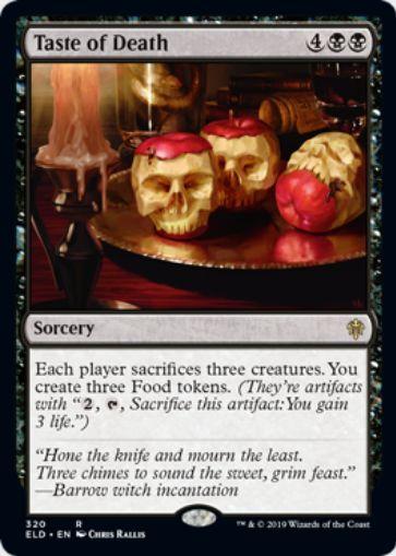 【MTGデッキ】《死の味(Taste of Death)》の採用デッキレシピ情報まとめ