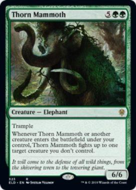 【MTGデッキ】《茨のマンモス(Thorn Mammoth)》の採用デッキレシピ情報まとめ