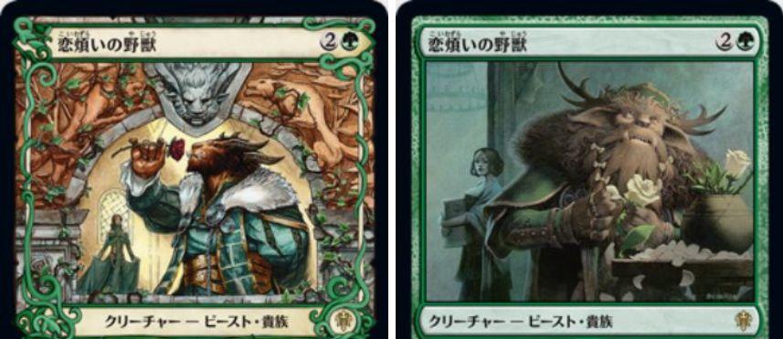 【ショーケース】MTG「エルドレインの王権」収録のショーケース枠カード一覧まとめ!通常版との比較も!