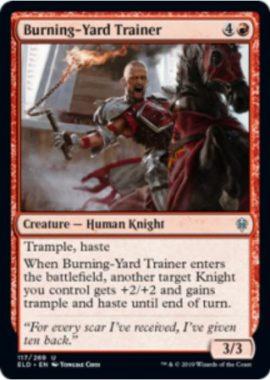 Burning-Yard Trainer(エルドレインの王権)