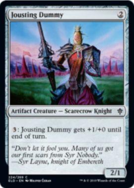 Jousting Dummy(エルドレインの王権)