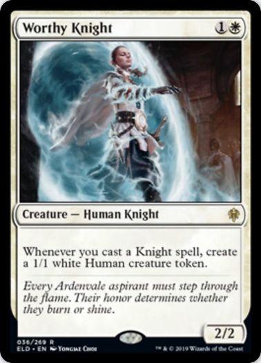 Worthy Knight(エルドレインの王権)