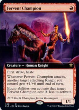 Fervent Champion(エルドレインの王権 拡張アート版)
