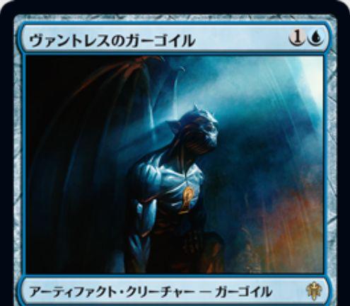 【エルドレインの王権】ヴァントレスのガーゴイル(Vantress Gargoyle)が公開!2マナ5/4飛行だが、防御側プレイヤーの墓地が7枚以上ないと攻撃できず、あなたの手札が4枚以上でなければブロックできないアーティファクト・クリーチャー!タップで各プレイヤーのデッキトップを墓地に置く起動型能力も!