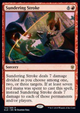 Sundering Stroke(エルドレインの王権)