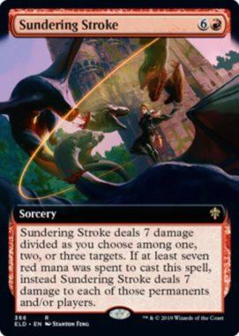 Sundering Stroke(エルドレインの王権)拡張アート版