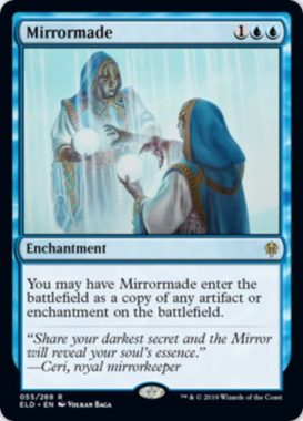 Mirrormade(エルドレインの王権)