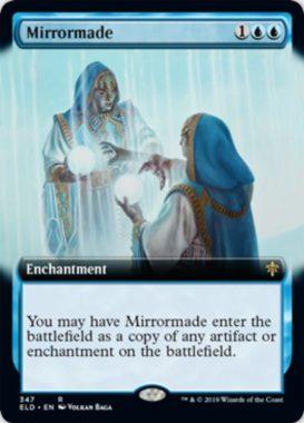 Mirrormade(エルドレインの王権)拡張アート版