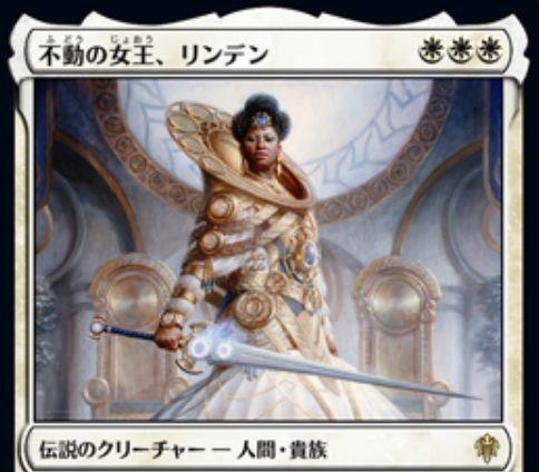 【エルドレインの王権】不動の女王、リンデン(Linden, the Steadfast Queen)が公開!