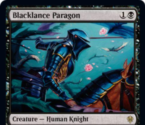 【エルドレインの王権】黒レアの人間騎士「Blacklance Paragon」が公開!3/1瞬速&ETBで対象の騎士に接死と絆魂を付与!