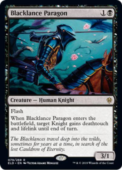 Blacklance Paragon(エルドレインの王権)