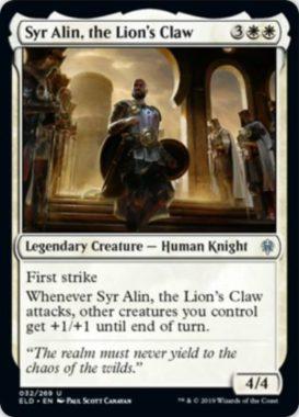 Syr Alin, the Lion's Claw(エルドレインの王権)