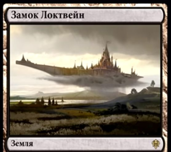 【エルドレインの王権】黒マナが出るレア土地「Castle Locthwain」が公開!沼がなければタップイン&黒黒1・タップでカードを1枚引き、手札枚数に等しいライフを失う!