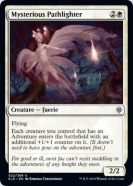 Mysterious Pathlighter(エルドレインの王権)