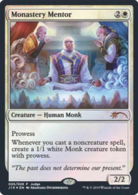 僧院の導師(ジャッジ褒賞版/通常カード)