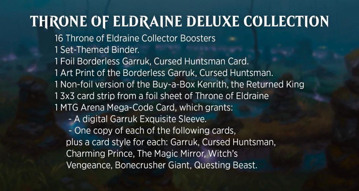 エルドレインの王権「DELUXE COLLECTION」の収録内容