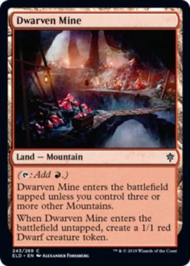 Dwarven Mine(エルドレインの王権)
