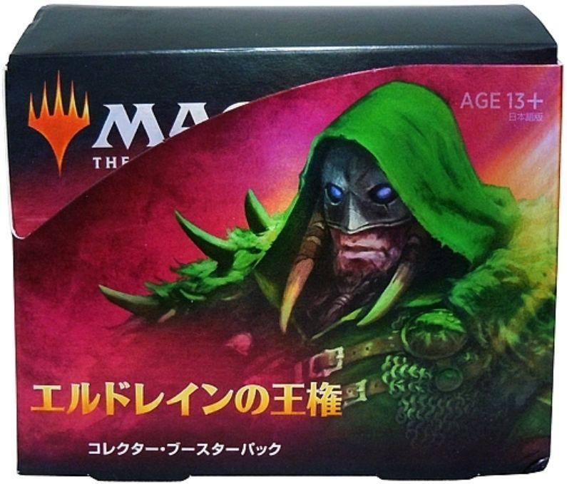 MTG「エルドレインの王権」の日本語版コレクター・ブースターBOXがタイムセール特価!期間限定で激安販売!