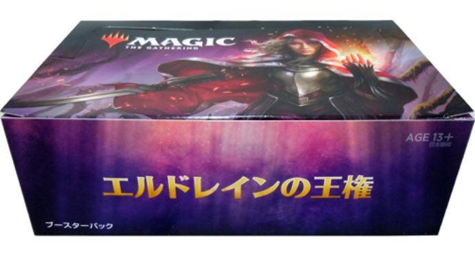 MTG「エルドレインの王権」の日本語版BOXがタイムセール特価!本日限定で1万円を切る価格で販売!