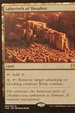 (Labyrinth of Skophos):MTG「テーロス還魂記」非公式スポイラーより
