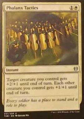 (Phalanx Tactics):MTG「テーロス還魂記」非公式スポイラーより