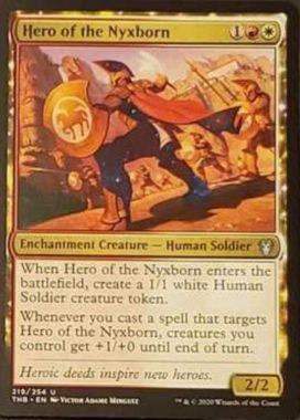 (Hero of the Nyxborn):MTG「テーロス還魂記」非公式スポイラーより