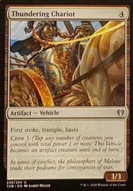 (Thundering Chariot):MTG「テーロス還魂記」非公式スポイラーより
