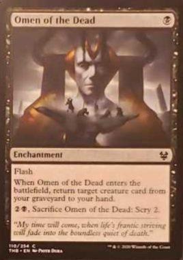 (Omen of the Dead):MTG「テーロス還魂記」非公式スポイラーより