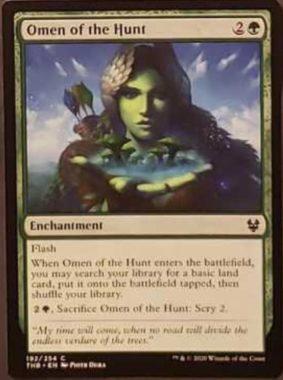 (Omen of the Hunt):MTG「テーロス還魂記」非公式スポイラーより