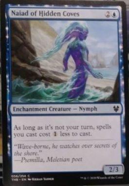 (Naiad of Hidden Coves):MTG「テーロス還魂記」非公式スポイラーより