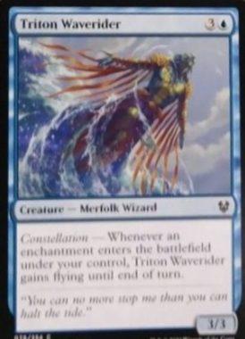 (Triton Waverider):MTG「テーロス還魂記」非公式スポイラーより