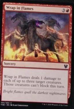 炎の覆い(Wrap In Flames):MTG「テーロス還魂記」非公式スポイラーより