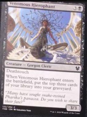 (Venomous Hierophant):MTG「テーロス還魂記」非公式スポイラーより