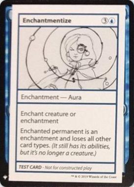 Enchantmentize | Mystery Booster(ミステリーブースター)収録カード