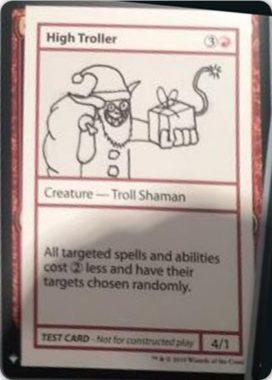 High Troller | Mystery Booster(ミステリーブースター)収録カード
