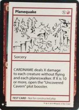 Planequake | Mystery Booster(ミステリーブースター)収録カード