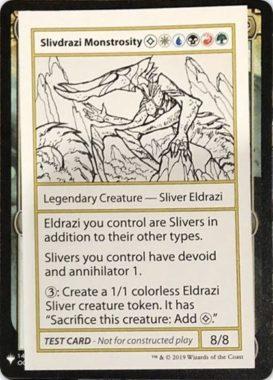 Slivdrazi Monstrosity | Mystery Booster(ミステリーブースター)収録カード