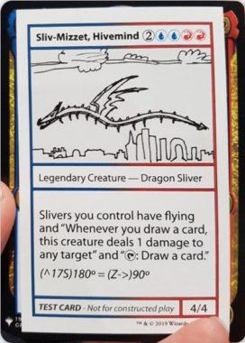 Sliv-Mizzet, Hivemind   Mystery Booster(ミステリーブースター)収録カード